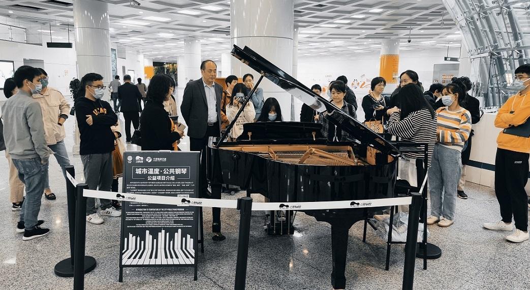 城市温度·公共钢琴